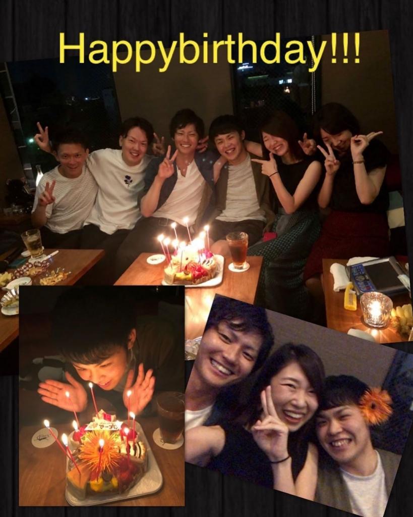 お誕生日おめでとう♪...