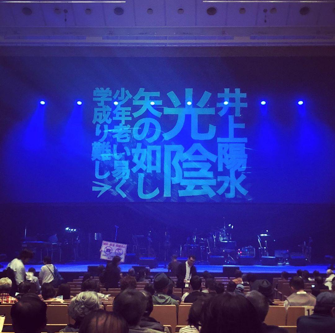 井上陽水LIVE→お店開けました🎶…
