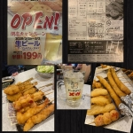串カツ田中 大阪伝統の味…