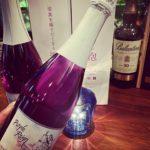"""<span class=""""title"""">紫スパークリングワイン紫色のワインのPu… – 金沢片町るたん</span>"""