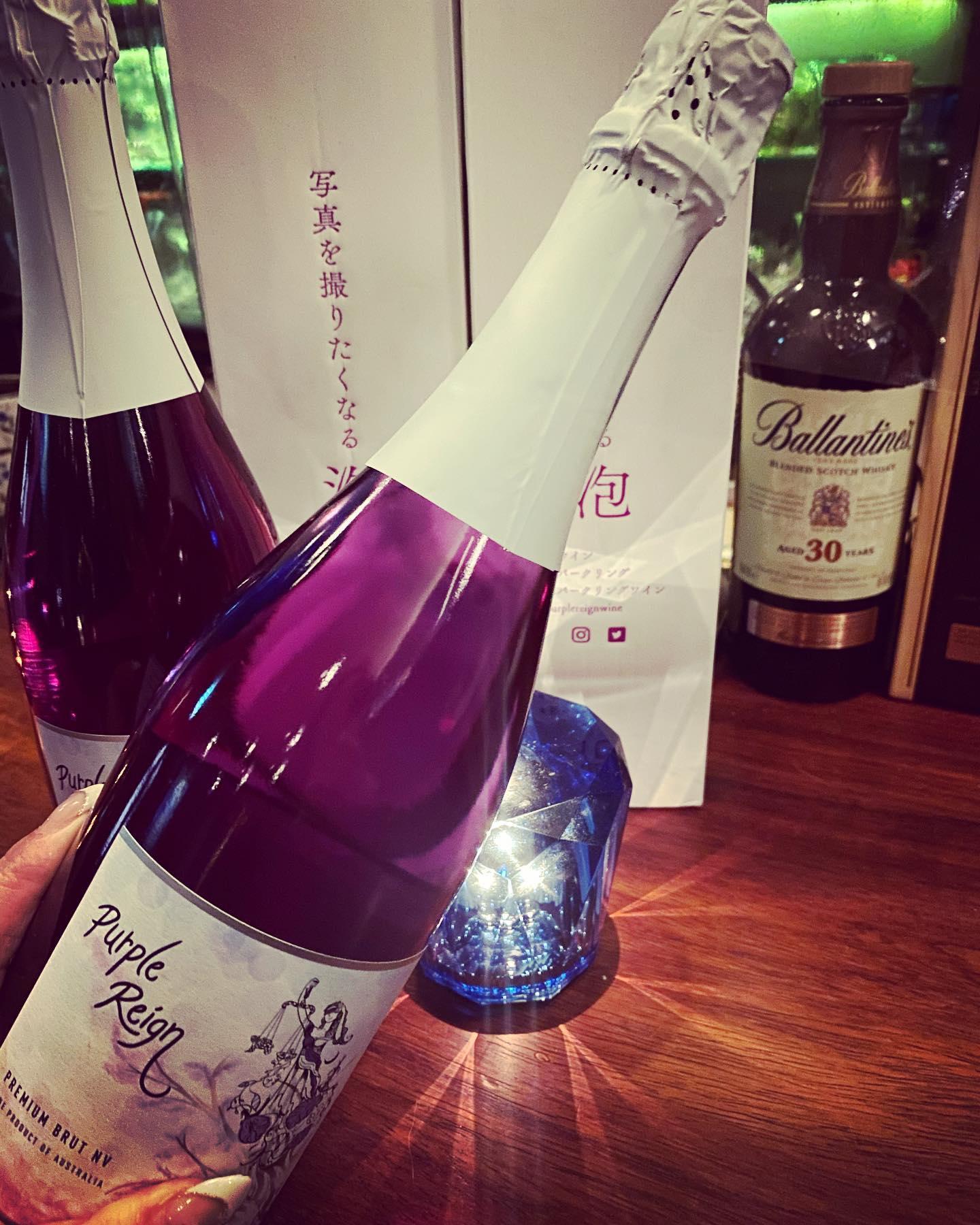 紫スパークリングワイン紫色のワインのPu... - 金沢片町るたん